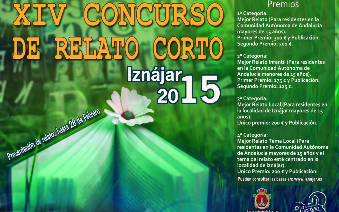 XIV Concurso de Relato Corto