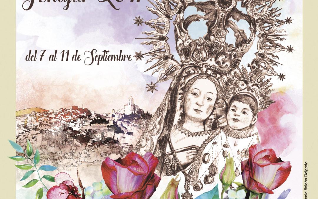 Cartel Fiestas Patronales Iznájar 2017