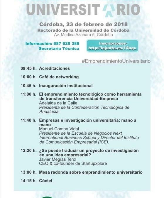 II Congreso de Emprendimiento Universitario 1