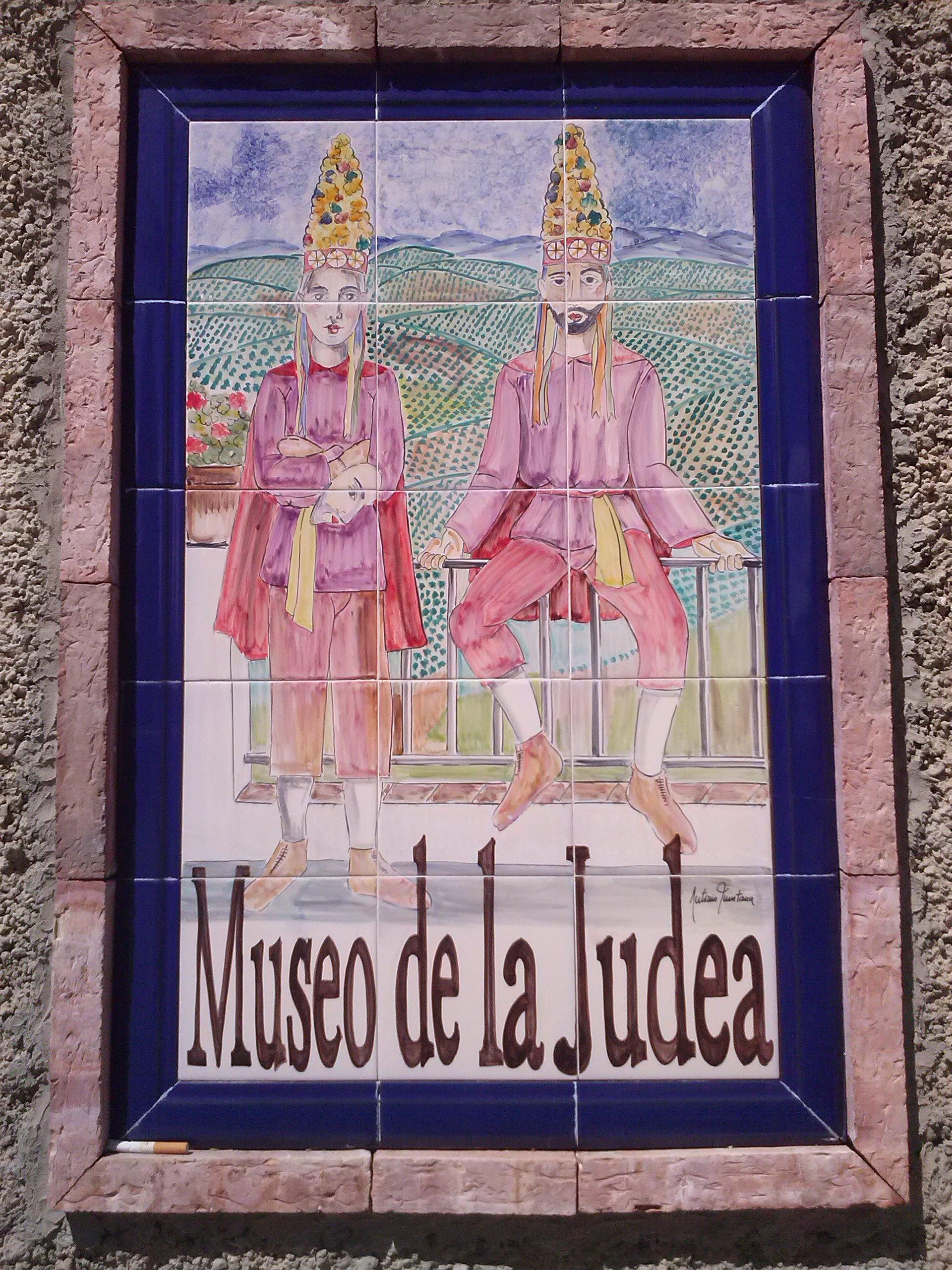 Imágenes Museo de la Judea y Plaza Nueva 3