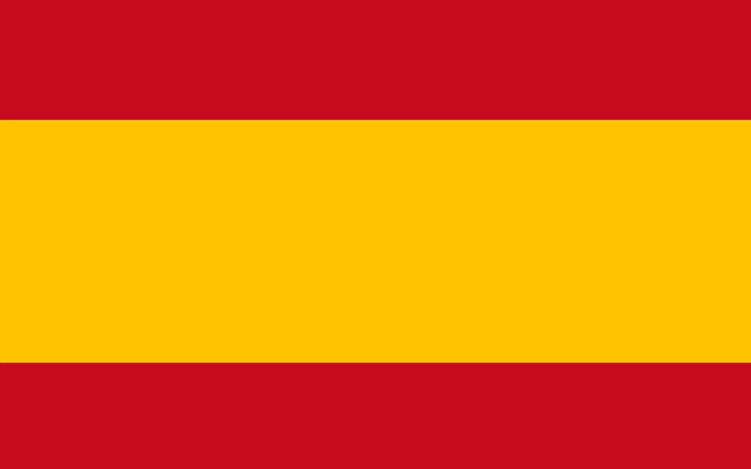 Castillo HISN-ASHAR Qr Castellano 1