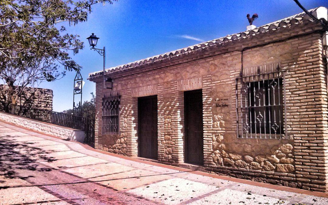 Imágenes Sala Museo Antonio Quintana 1