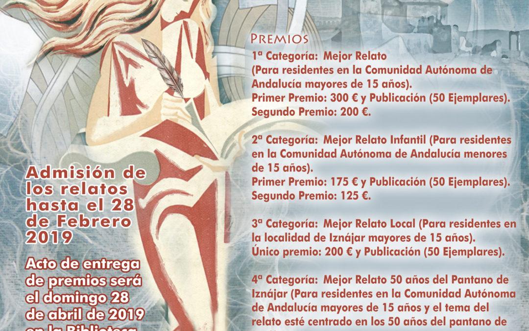 El Ayuntamiento de Iznájar y Publicidad El Castillo convocan la XVIII edición del Concurso de Relato Corto y Microrrelatos