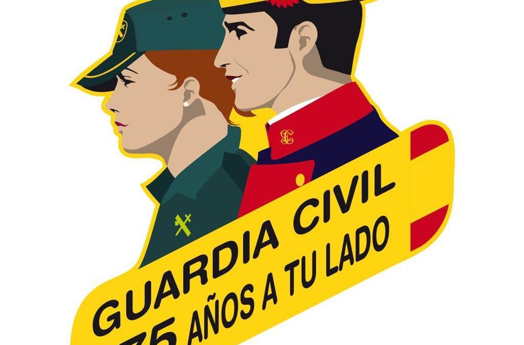 La Guardia Civil realiza una exhibición de medios en Iznájar 1