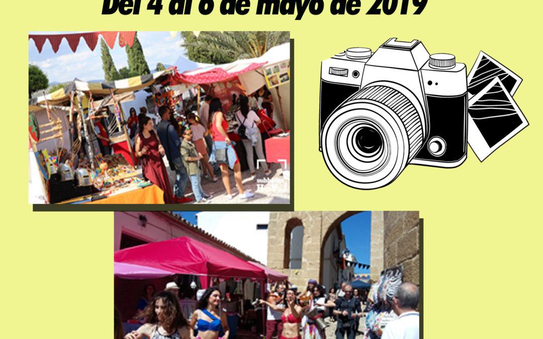"""Concurso de Fotografía a través de Facebook """"Una mirada a la Alcaicería Nazarí"""" 1"""