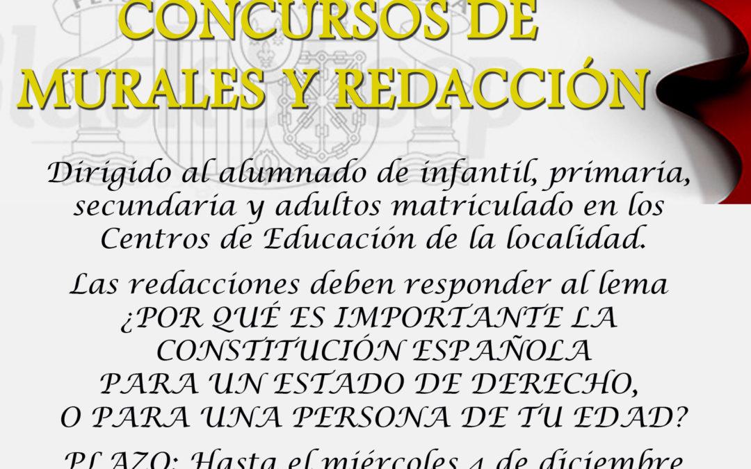 El Ayuntamiento de Iznájar convoca Concursos para fomentar la importancia de la Constitución 1