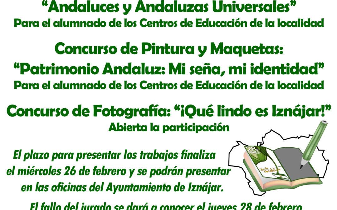 El Ayuntamiento de Iznájar convoca los Concursos para conmemorar el Día de Andalucía