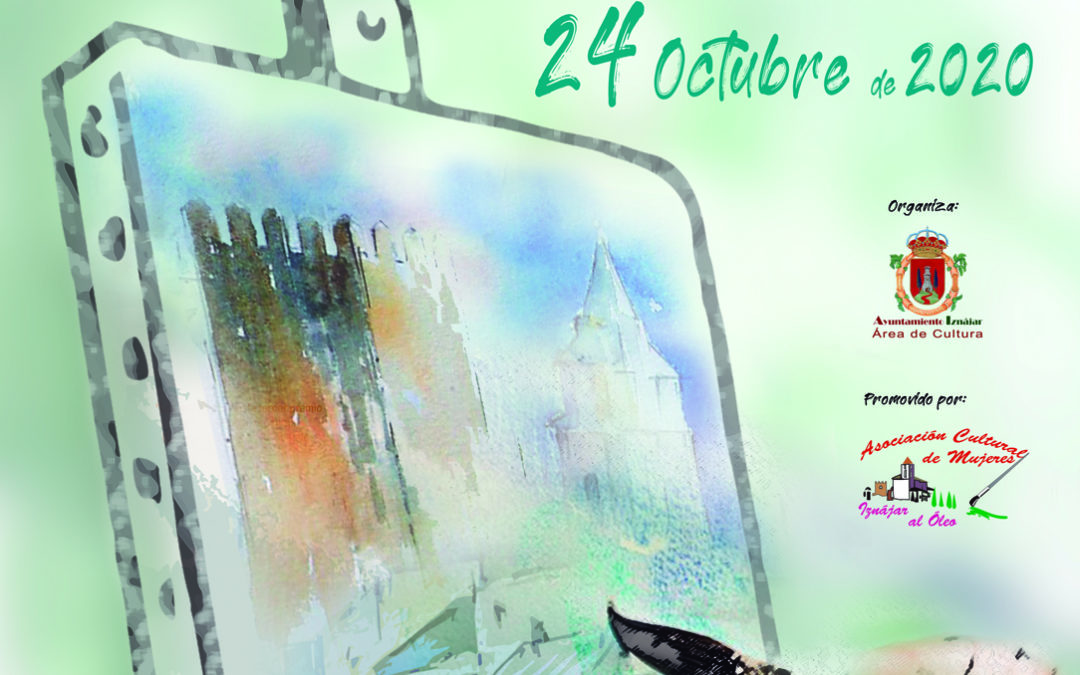 """I Certamen de Pintura al Aire Libre """"Bocetos de Iznájar"""""""