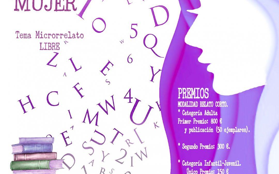 El Concurso de Relato Corto y Microrrelato de Iznájar celebra su vigésima edición